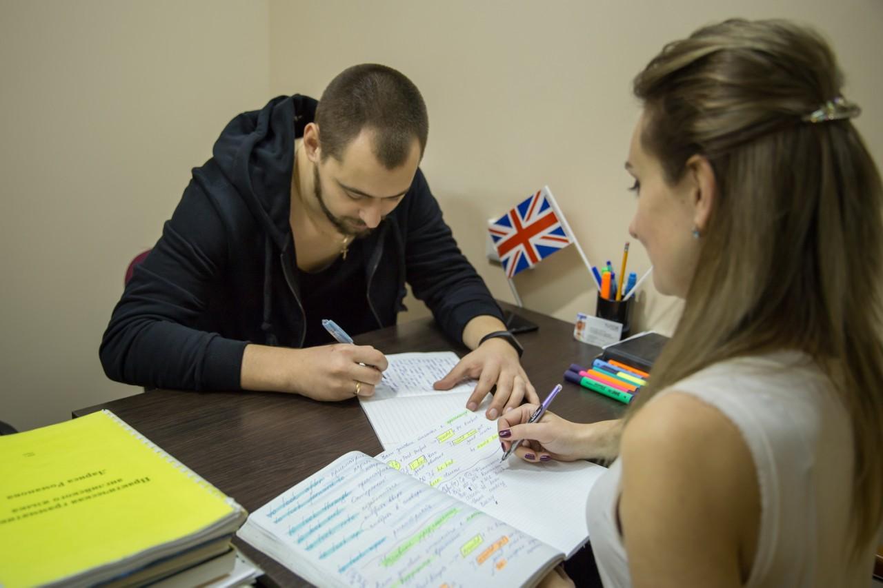 Лучшая школа для изучения английского в Харькове